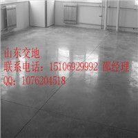 济南混凝土硬化地坪,固化剂地面施工