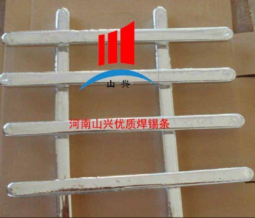 63焊锡厂家直销,含量规格可定制