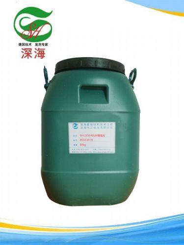 深海 SH—2152#硫酸镁缓凝剂 克服了力学性能差,不耐水等问