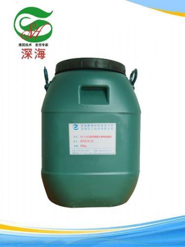 深海 水泥专用发泡剂 混凝土专用发泡剂 绿色环保 无毒无害 高品