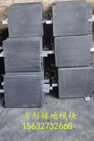 防雷避雷产品-石墨接地模块价格
