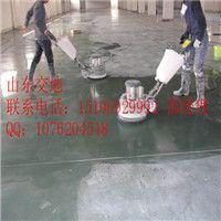 巨野地坪起砂处理-固化剂地面常年施工15106929992