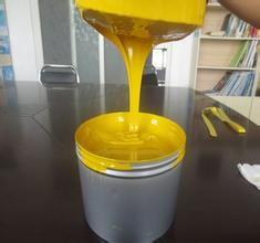 EVA发泡颜料亮黄