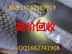 深圳厂家回收手机电池触片