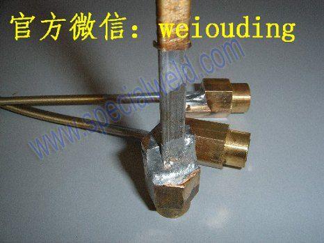 WEWELDING M51低温铜铝焊条