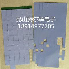 供应纯硅胶片(卷材)
