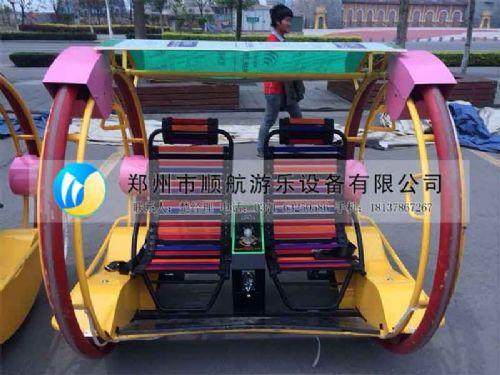 安全可靠,操作简单,豪华舒适的游乐设备逍遥车