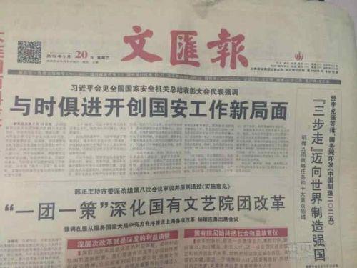 黄浦区夹报宣传页投递,夹报带广告