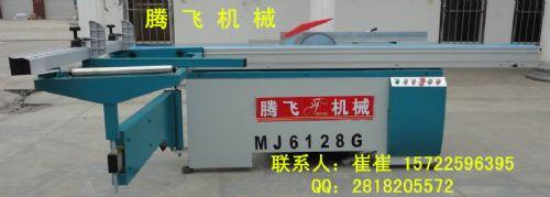 MJ6128G 精密裁板锯