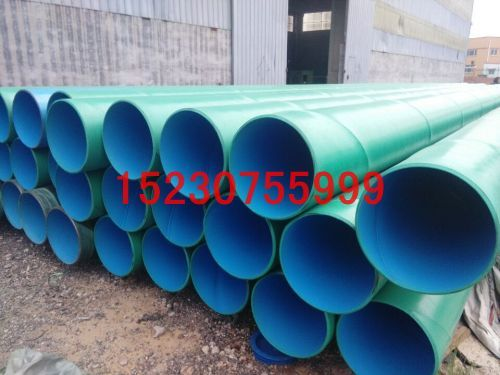 武汉市生产FBE环氧粉末防腐钢管
