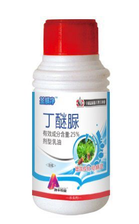 供应茶叶螨、茶橙瘿螨、茶红蜘蛛特效药