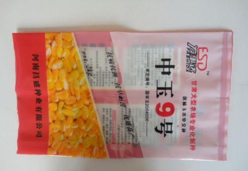 深圳种子包装袋厂家 各类蔬菜农作物种子包装袋定做 立本包装印刷