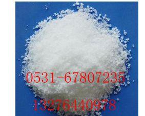 销售氟胞嘧啶原料药