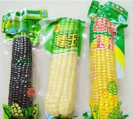 真空袋|铝箔袋|真空食品包装袋|透明包装袋批发-立本包装