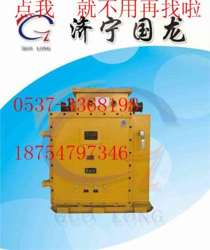 矿用隔爆型无功功率自动补偿装置