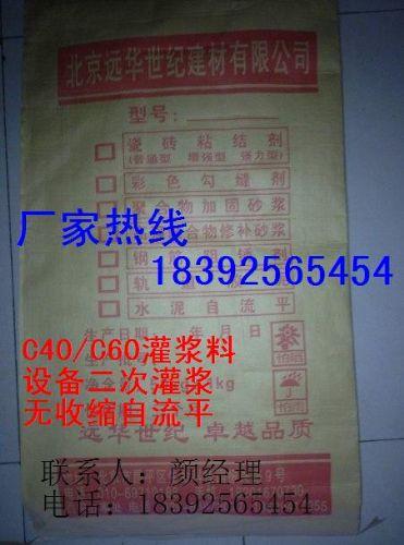 西安灌浆料价格 无收缩灌浆料厂家
