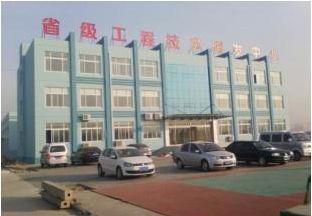 徐州市泉山区常年批发沥青路面灌缝胶多少钱