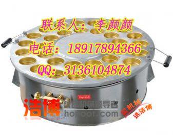 郑州红豆饼机_郑州燃气红豆饼机