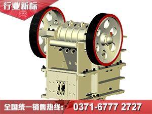 液压颚式破碎机主要部件的作用