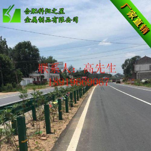 安徽铜陵高速路侧波形护栏、天长防撞护栏
