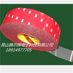 安塞县代理3M5702警示胶带