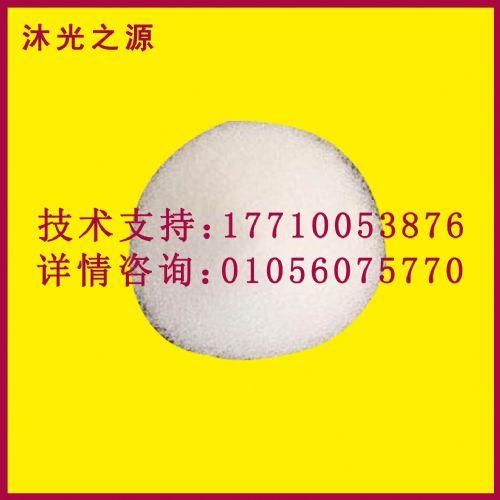 pac净水絮凝剂价格 聚合氯化铝 投加量少 混凝效果好