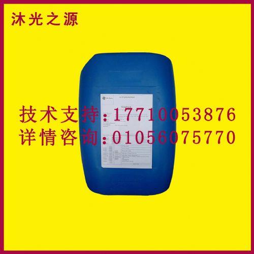 反渗透絮凝剂价格高效净水剂 RO膜专用絮凝剂污水处理剂