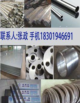 unsN06200钢带,N06200棒料,N06200焊丝配件