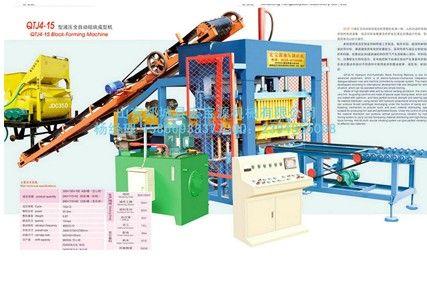 供应透水砖制砖机