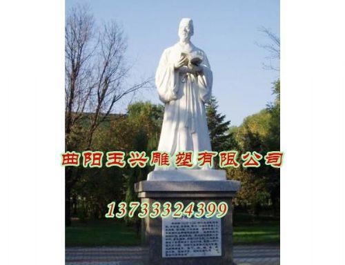 古代人物石雕价格-曲阳玉兴雕塑