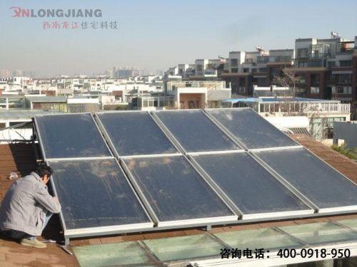 德国菲斯曼太阳能阳台壁挂