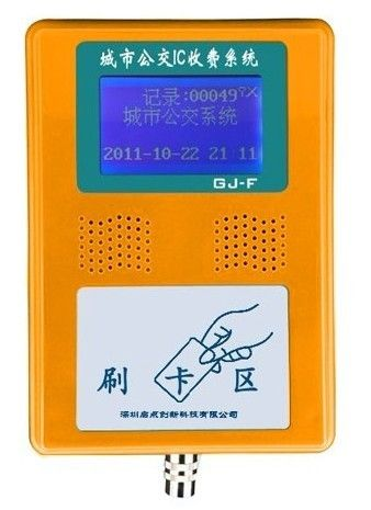 城市公交收费机刷卡机QDGJ-3D