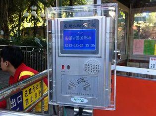 游乐场景区公园刷卡机收费机QDYL-6