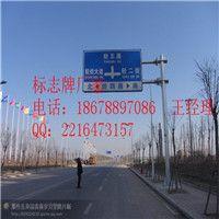 菏泽高速公路标志牌18678897086标志牌设备先进