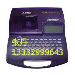 佳能丽线号机C-210T|线号印字机C-210T
