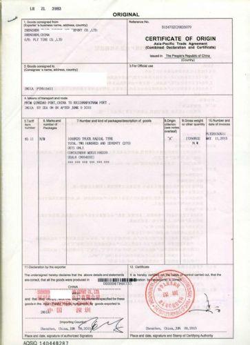 FB:《亚太贸易协定》原产地证 Form B,亚太产地证 FB