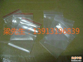 昆山生产PE膜(袋)、PE自封袋、气泡袋、珍珠棉袋