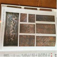 供应不锈钢咖啡色抗指纹板 批发零售 加工定制 不锈钢拉丝镀铜