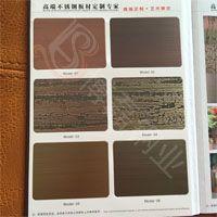 佛山彩色不锈钢板 不锈钢镀铜板 不锈钢红古铜拉丝蚀刻 生产厂家