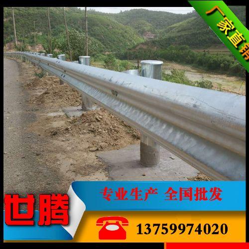 榆林高速公路护栏 榆林防撞道路波形护栏