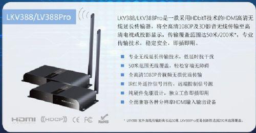 深圳hdmi无线影音传输器200米,hdmi无线收发器价格低