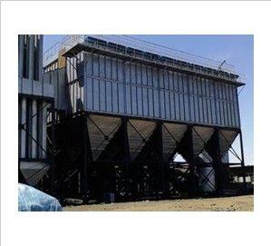 长期生产硅铁炉除尘器