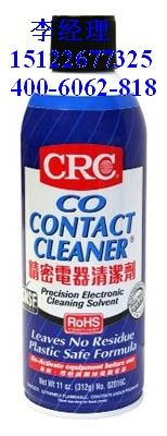 美国CRC 02016C 精密电子清洁剂