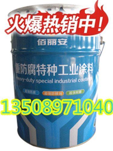 天津导静电漆厂家   环氧导静电漆价格