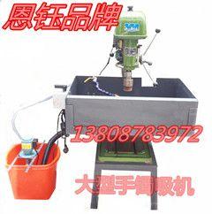宝玉石加工机器设备手镯芯开料机