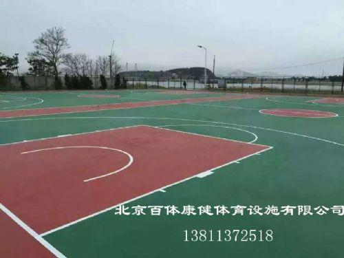 北京塑胶篮球场建造 顺义硅pu网球场建设