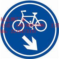 邹平交通指示牌18678897086高速标志牌价格