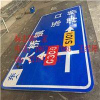 济南交通指路牌18678897086停车场标志牌价格