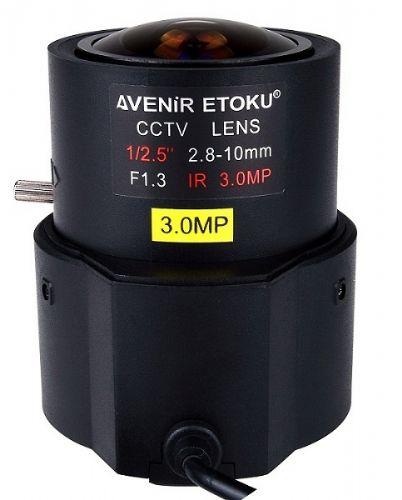 室外防水监控 海康威视6MM88必发摄像头京东价
