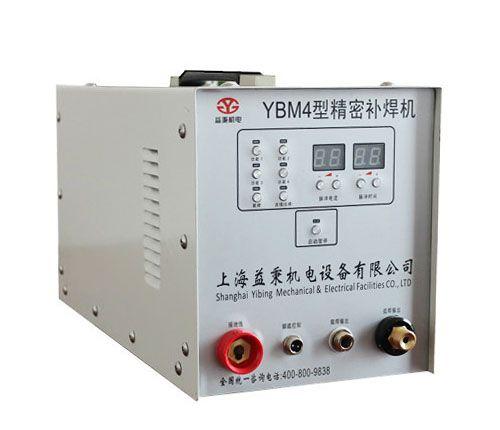 YBM4精密补焊机
